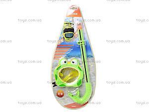 Детский набор для плавания «Лягушка», 55940