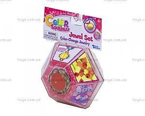 Игровой набор Color Splasherz Jewel Set, 56500, фото