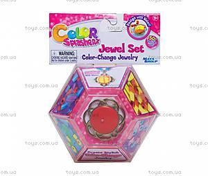 Игровой набор Color Splasherz Jewel Set, 56500