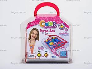 Игровой набор Color Splasherz Carry Case, 56505, купить