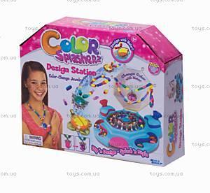 Игровой набор Color Splasherz Design Station, 56510, купить