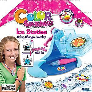 Игровой набор Color Splasherz Ice Design Station, 56520