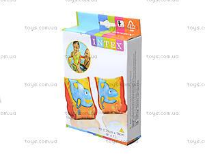Нарукавники для детей, 3-6 лет, 56659, купить