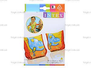 Нарукавники для детей, 3-6 лет, 56659, цена