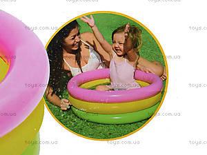 Детский бассейн с надувным дном «Рассвет», 57107, отзывы