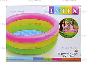 Детский бассейн с надувным дном «Рассвет», 57107, цена