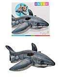 Игрушка акула для плавания, 57525, игрушки