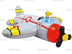 Детский плотик-самолет с водяным оружием, 57537, фото