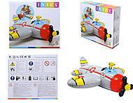 Детский плотик-самолет с водяным оружием, 57537