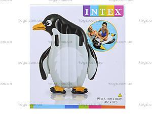 Пляжный надувной матрас «Животные», 58151, цена