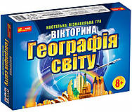 """Викторина """"География мира"""", на украинском, 12120049У, фото"""