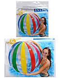 Надувной мяч «Джамбо», 59065, купить