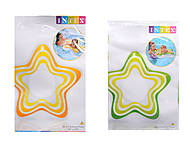 Детский круг-звезда, 59243, оптом