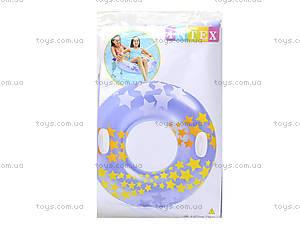 Надувной круг «Звезды», 59256, цена