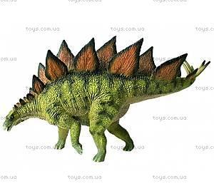 Игровая фигурка «Стегозавр», 61470