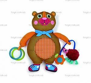 Мягкая игрушка с механизмом «Медвежонок Шоколад», 71410