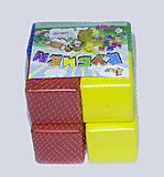 8 цветных кубиков, Л-002-4, фото