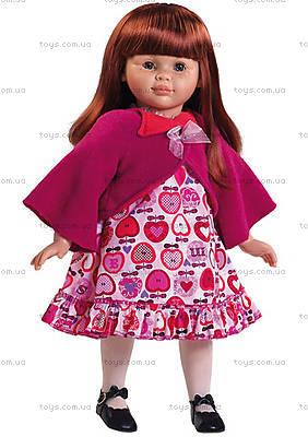 Детская кукла «Ракель», 923
