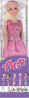 Детская кукла «Блондинка в розовом платье», 35050, купить