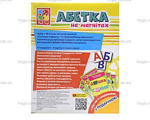 Азбука на магнитах «Фиксики», VT1502-08, цена