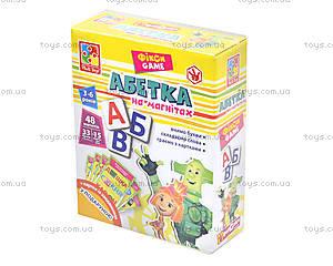Азбука на магнитах «Фиксики», VT1502-08, игрушки