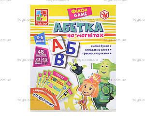 Азбука на магнитах «Фиксики», VT1502-08, детские игрушки