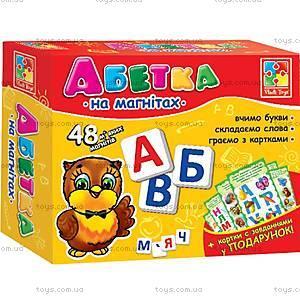 Азбука на магнитах «Абетка», VT1502-03
