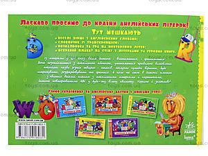 Украинская азбука с плакатом «Английские буковки», С192002У, купить