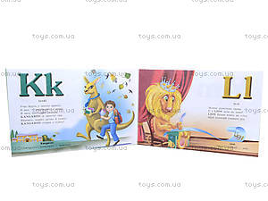 Украинская азбука с плакатом «Английские буковки», С192002У, фото