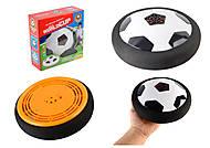 Активная игра Аэрофутбол со световыми эффектами, 789-13, купить