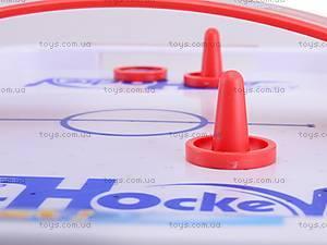 Аэрохоккей игрушечный для детей, KF136, отзывы