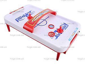 Аэрохоккей игрушечный для детей, KF136, цена