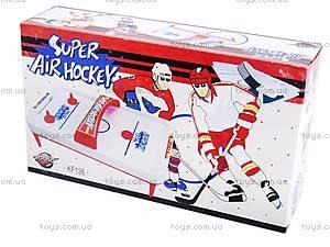 Аэрохоккей игрушечный для детей, KF136