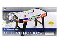 """Аэрохоккей от сети """"Power Hockey""""  , 3005+2, фото"""