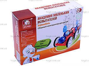 Академия испытателей «Аэромобиль», ES80133R, купить