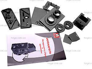 Академия испытателей «Фотокамера», ES80142R