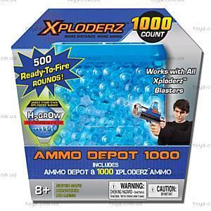 Акционный набор Xploderz NF Gen 700 и гидропульки, 200009, купить