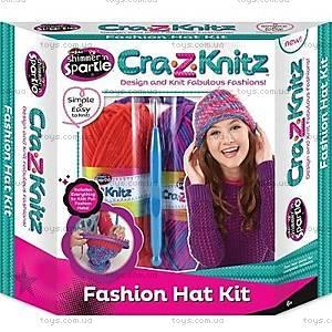 Набор для вязания «Модная шапочка и шарфик», 17119-21-А, купить