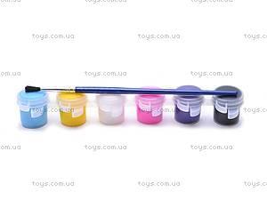 Акриловые краски, 6 цветов, JX-661