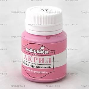 Акрил для декора «Нежно-розовый», 98213