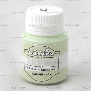Акрил для декора «Зеленый чай», 98242