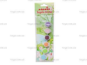 Акриловые краски «Краски весны», 6 цветов, 98102, фото