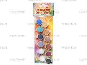 Акриловые краски «Сияющие краски», металлик, 98106, купить
