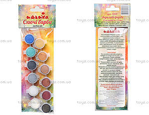 Акриловые краски «Сияющие краски», металлик, 98106