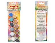 Акриловые краски «Сияющие краски», металлик, 98106, фото