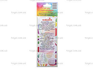 Акриловые краски «Яркие краски», 98103, фото