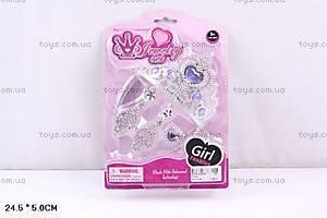 Аксессуары для девочек, с кольцом, 1101A