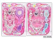 Аксессуары для девочек с зеркалом и бижутерией 2 вида, 717-76, отзывы