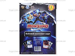Аксессуары для игры Monsuno «Выпуск 1», 26434-МО, купить