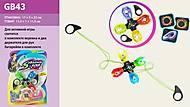 Активная игра - игрушка на свежем воздухе , GB43, купить